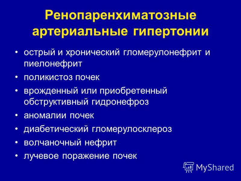 da takav bubrežnih hipertenzije)