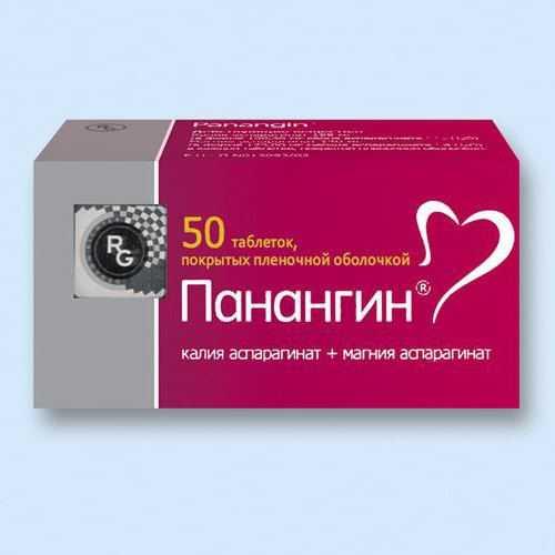 kakav lijek za hipertenziju 3 stupnja)