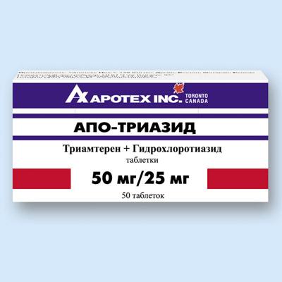 triampur kompozitum hipertenzija)