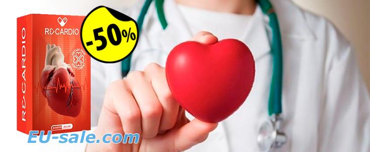 hipertenzija na šalteru)
