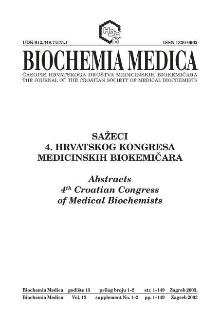 scenar terapija za hipertenziju