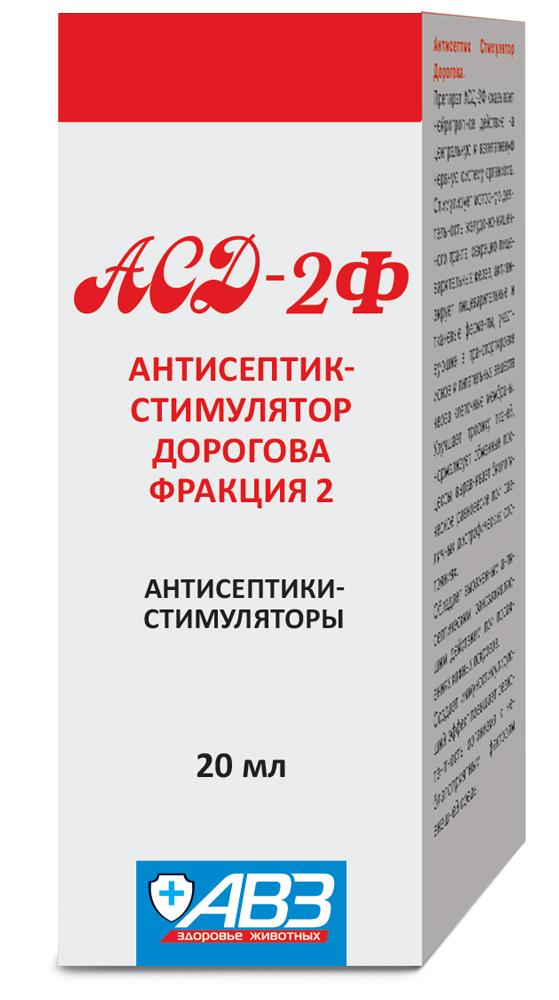 2 asd- hipertenzija frakcije)