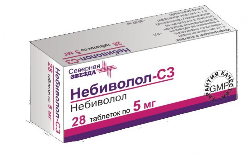 Lijek za liječenje hipertenzije prestarium