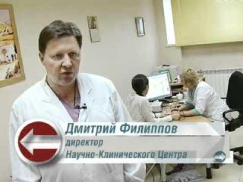 turpentina kupke s hipertenzijom