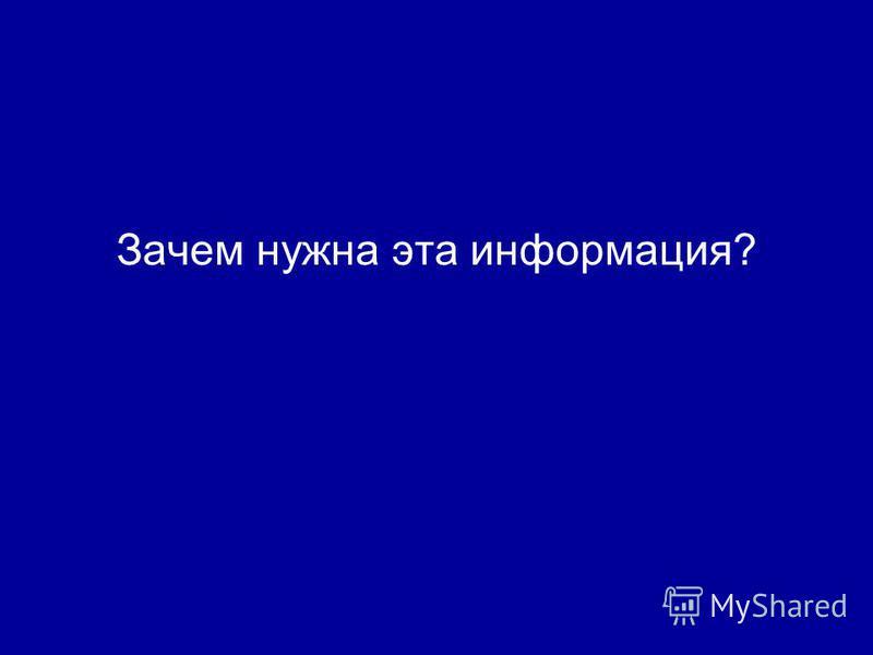 hipertenzija faza i opseg)