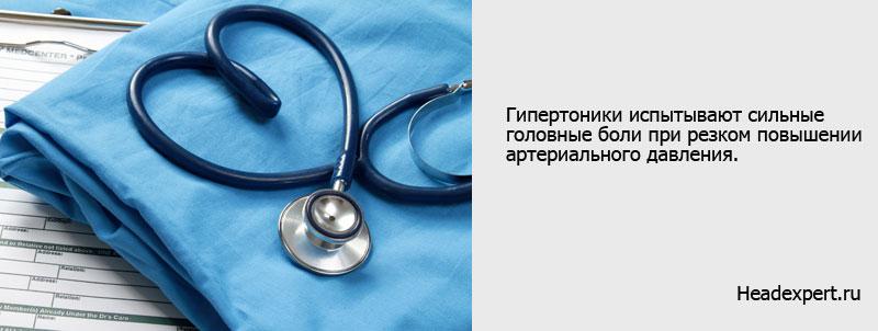 da dodijeliti hipertenzija stroke)