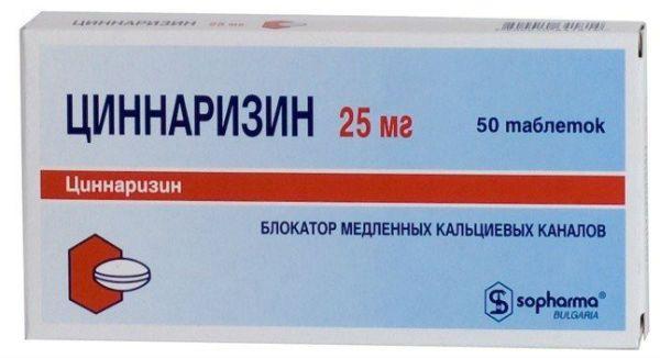 Pregled vaskularnih lijekova - Liječnici