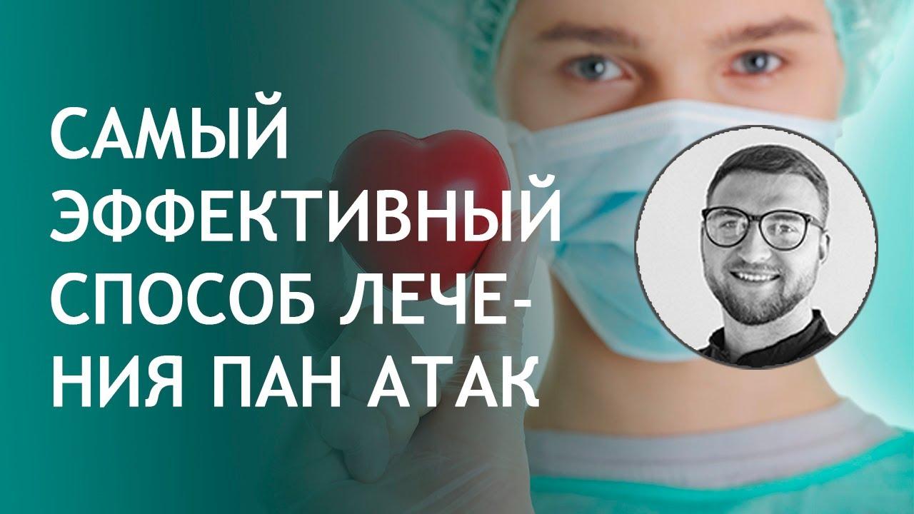 vegetativno distonija s hipertenzijom)