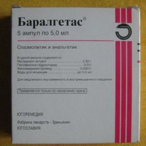finlepsin i hipertenzija)