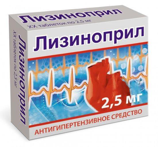 ispirati protiv hipertenzije