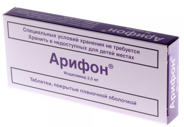 arifon hipertenzija)