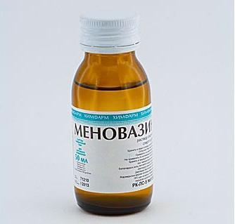 za liječenje hipertenzije menovazin)