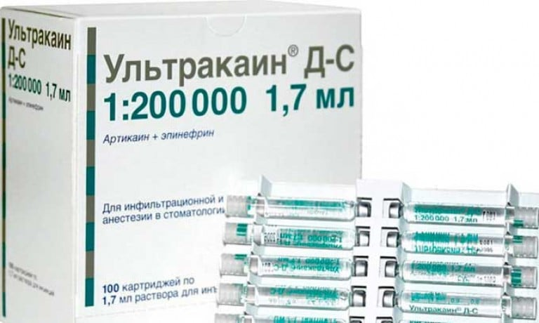 hipertenzija ultrakain