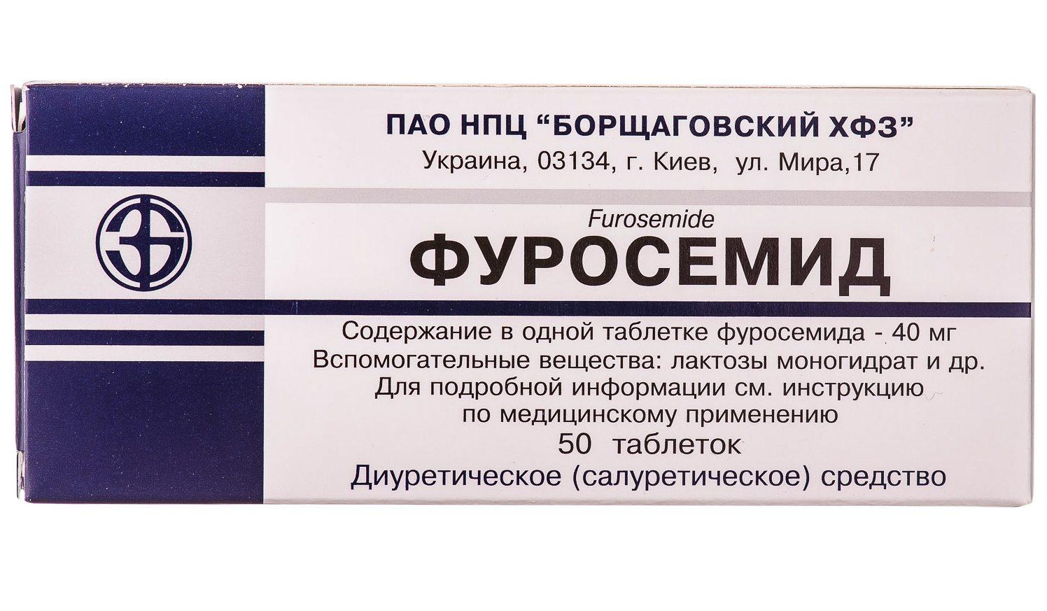 dihlotiazid hipertenzija