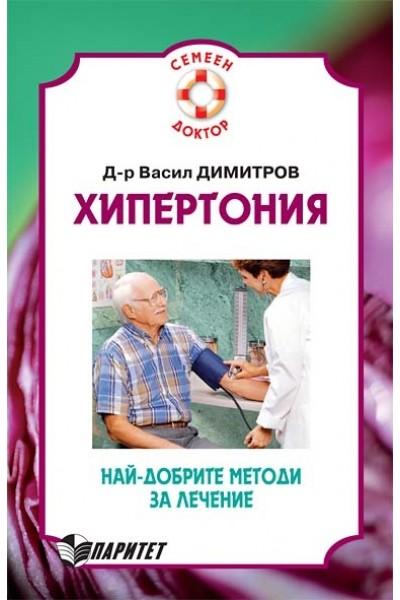 profil za hipertenziju mučan bol u srcu koja je