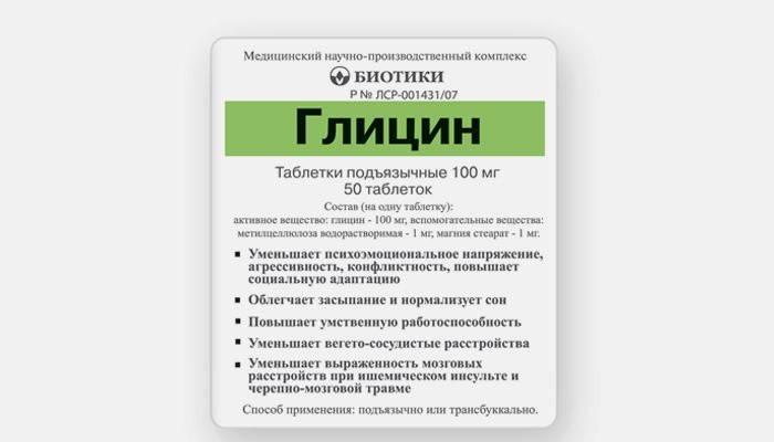 konkor- jezgra od hipertenzije