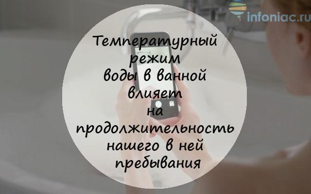 hipertenzija bijelog ogrtača kako da biste dobili osloboditi