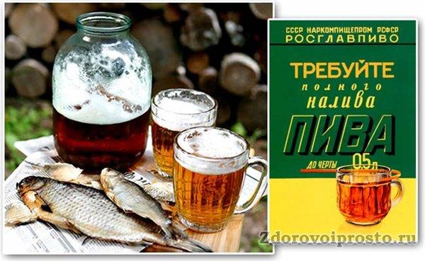 koliko piva u hipertenziji)