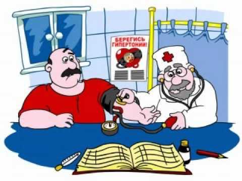 ubrizgavanje dibasol hipertenzija dijastolički uzrokuje hipertenzija