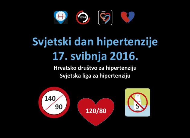 hipertenzija stranica
