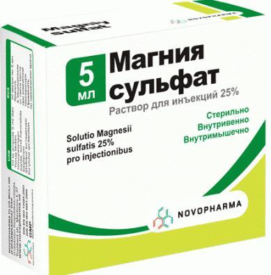 magnezij sulfat intramuskularno hipertenzije