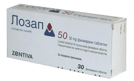 Folk lijekovi za hipertenziju i povećan pritisak