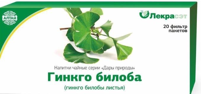 ginkgo biloba evalar hipertenzije)
