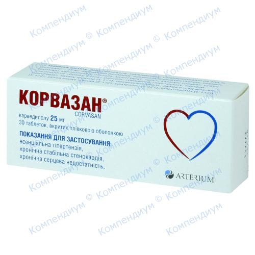 Hipertenzija adrenalin