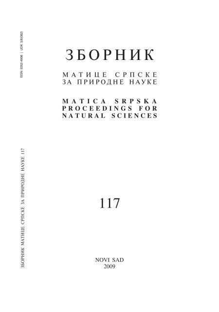 Ministarstvo zdravstva Ruske Federacije za liječenje hipertenzije