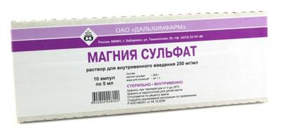 primanje magnezij sulfat hipertenzije
