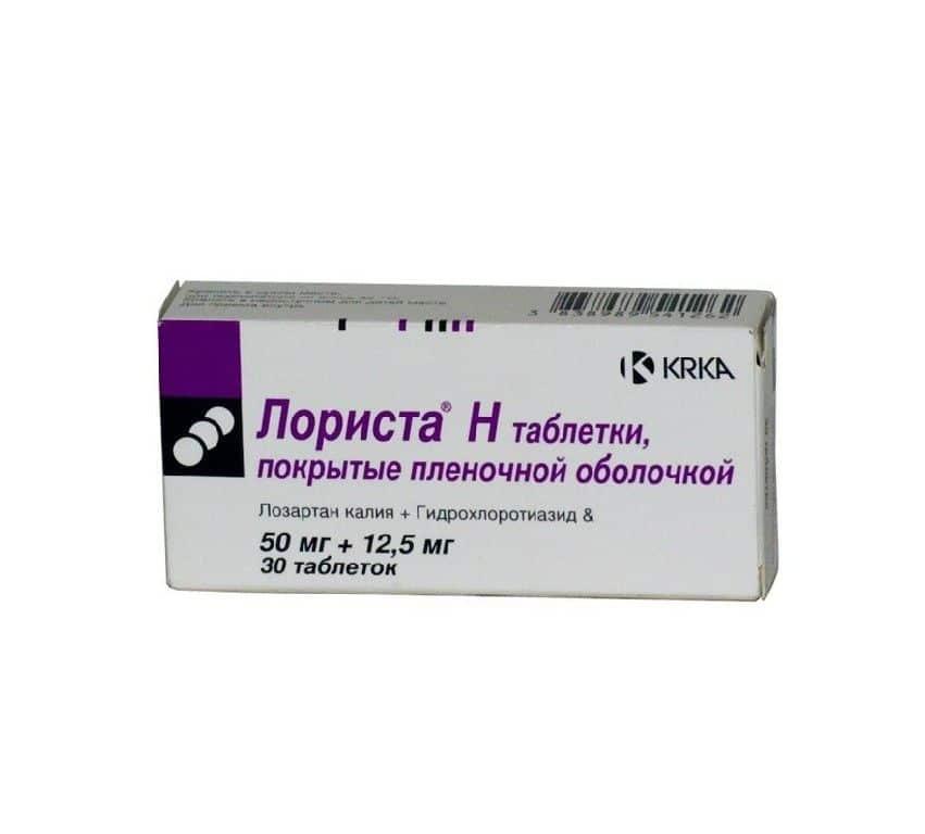 tablete za liječenje hipertenzije lorista