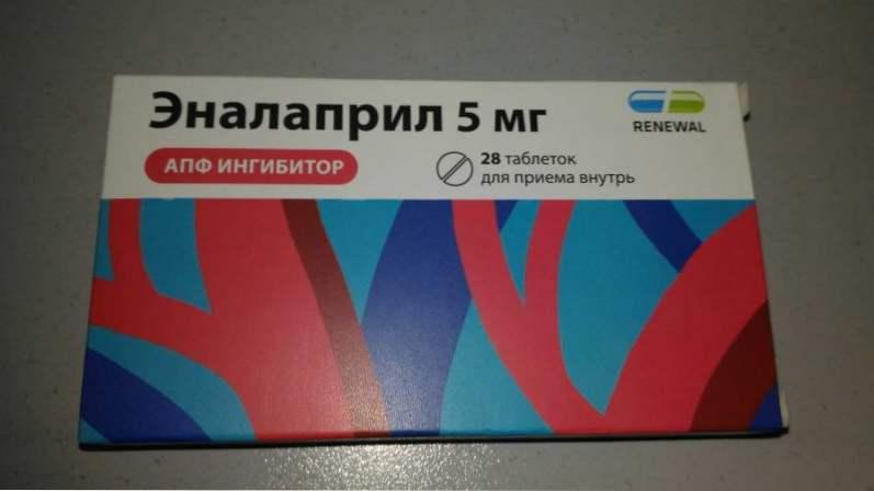 što lijekovi liječenje hipertenzije u njemačkoj