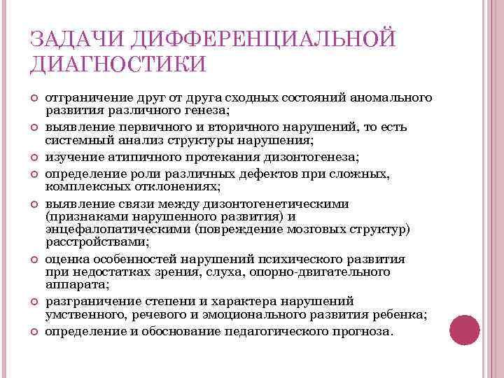 hipertenzija, tip i stupanj)