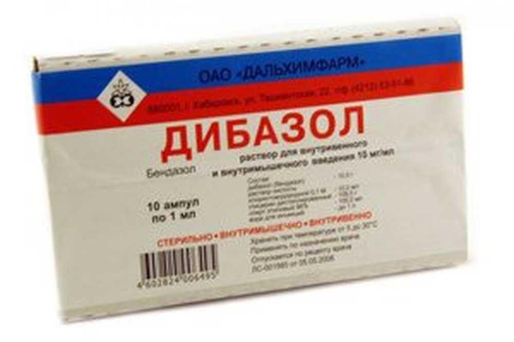 hipertenzija, želuca i antispasmotika mrtvih vode od hipertenzije