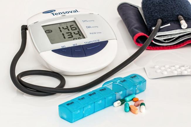 bilo povećanja temperature hipertenzija