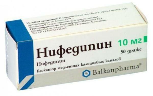 75 tablete za hipertenziju