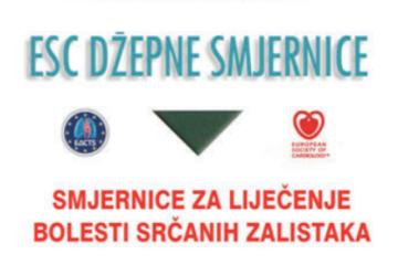 Preporuke Europskog kardiološkog društva za liječenje arterijske hipertenzije
