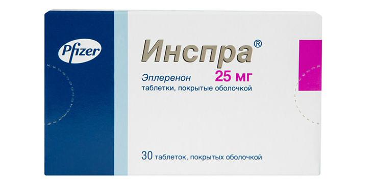 veroshpiron hipertenzija)