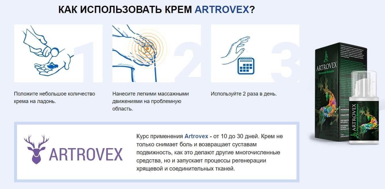 liječenje hipertenzije u stavropol)