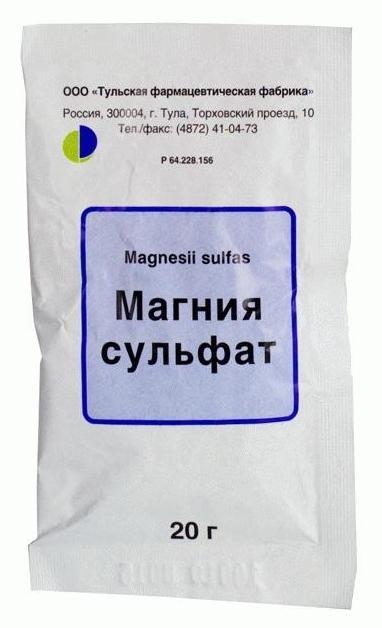 magnezij sulfat intramuskularno hipertenzije)