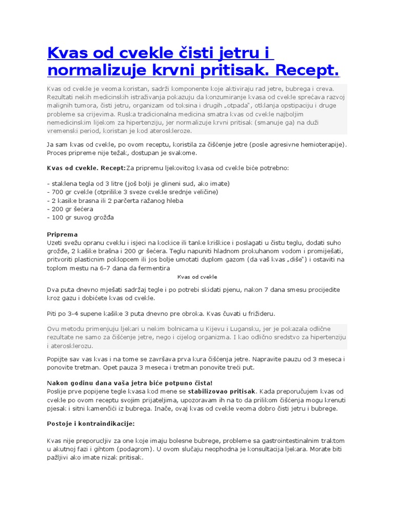 hipertenzija od otklanjaju)