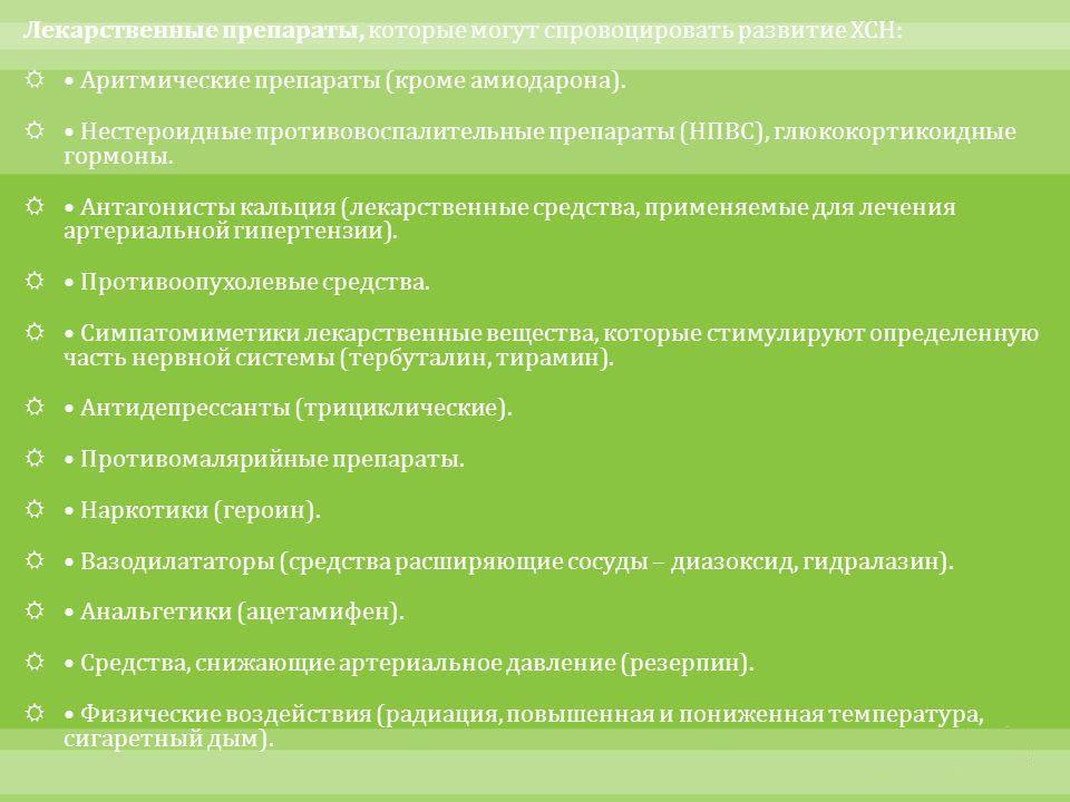 kombinirani tretman hipertenzije sredstva)