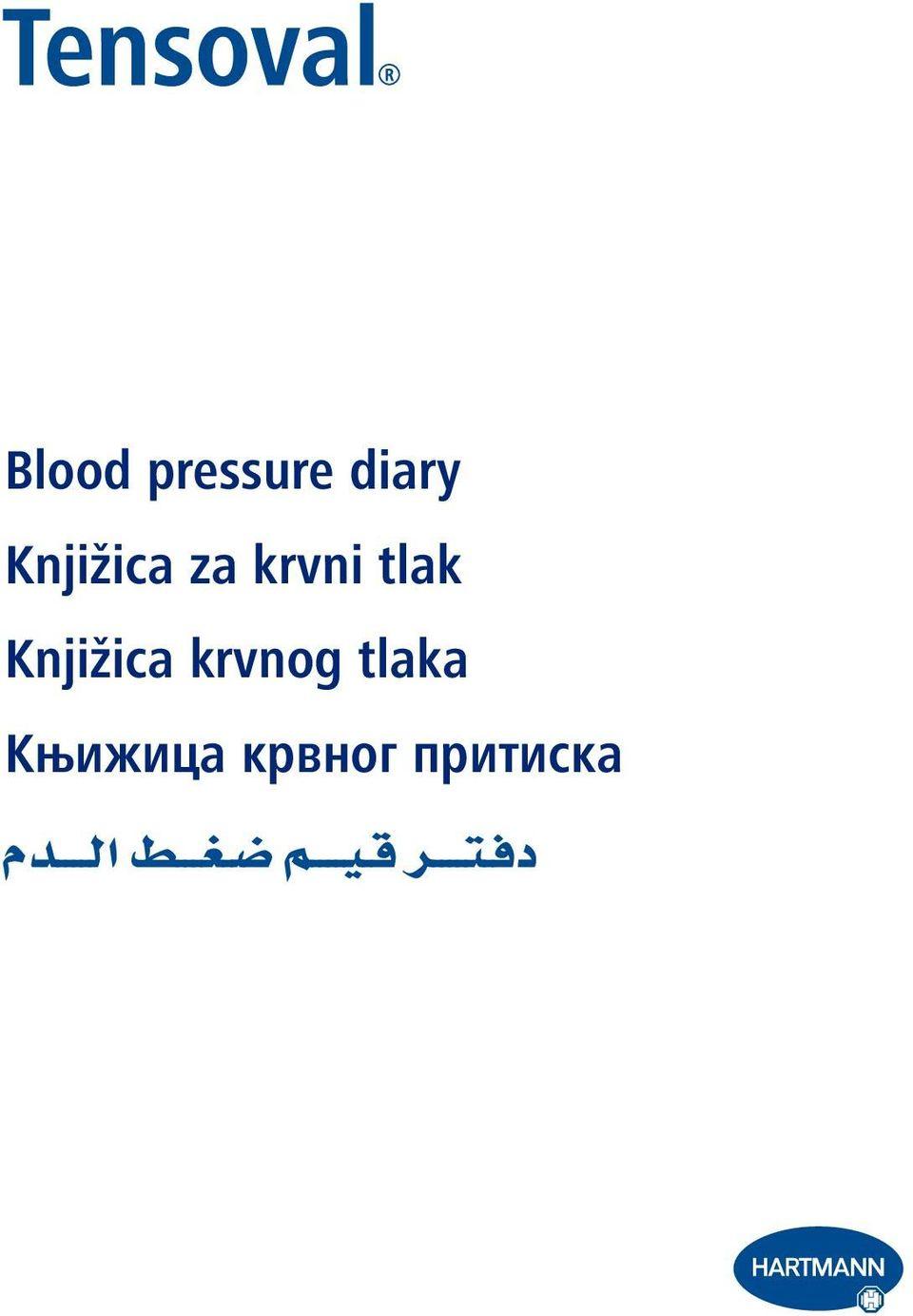 povisiti krvni tlak pulsa