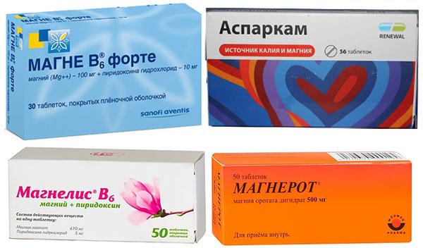 atarax od hipertenzije)