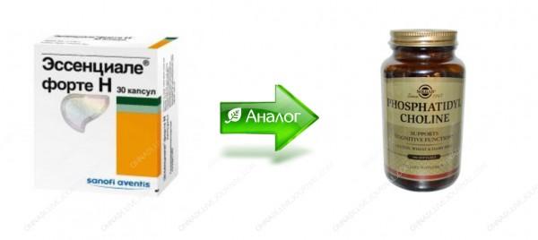 ayherb hipertenzija)