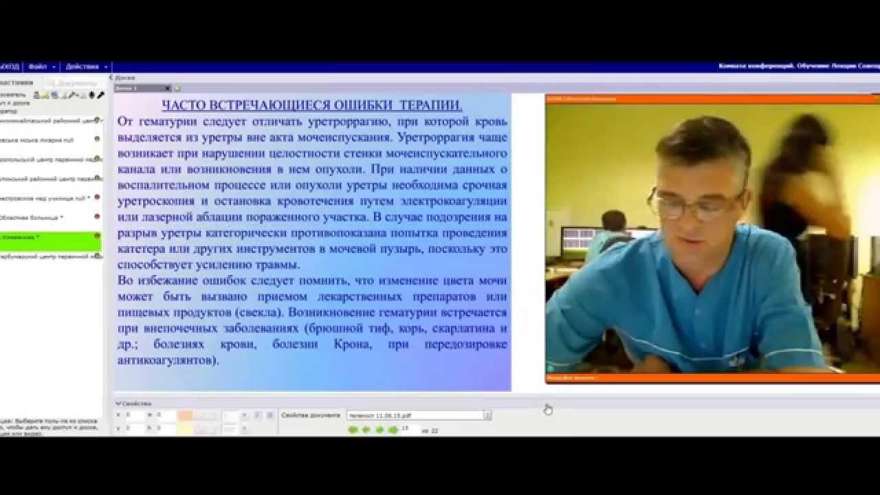 ubrizgavanje dibasol hipertenzija)