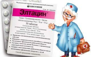 eltatsin i hipertenzija