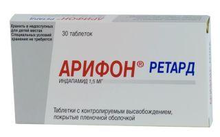 hipertenzija arifon