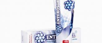 tretman hipertenzije u novosibirsku