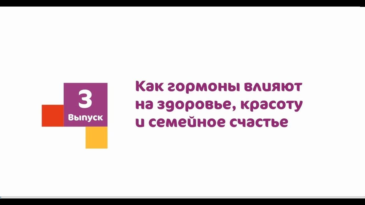 fiziotenz liječenje hipertenzije)
